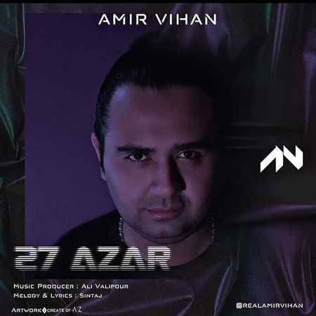 Vihan 27 Azar Music fa.com  دانلود آهنگ امیر ویهان 27 آذر