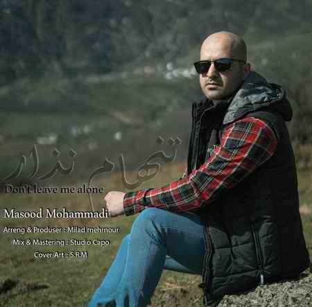 photo ۲۰۲۱ ۰۳ ۱۲ ۱۵ ۲۴ ۱۱ دانلود آهنگ مسعود محمدی تنهام نذار