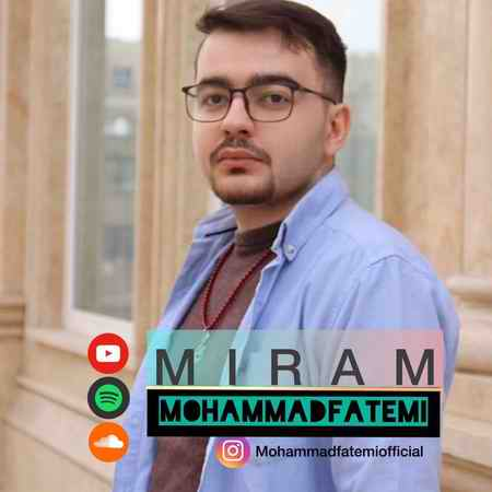 photo 2021 03 24 20 28 08 دانلود آهنگ محمد فاطمی میرم