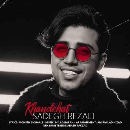 sadegh rezaei khandehat 2021 02 26 21 43 34 دانلود آهنگ صادق رضایی خندهات