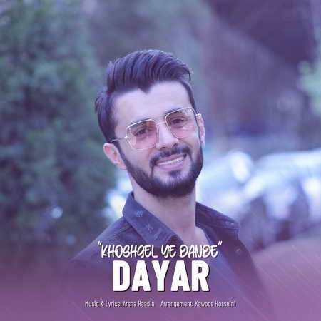 Dayar Khoshgele Ye Dande دانلود آهنگ دایار خوشگل یه دنده