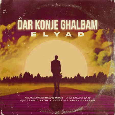 Elyad Dar Konje Ghalbam دانلود آهنگ الیاد در کنج قلبم
