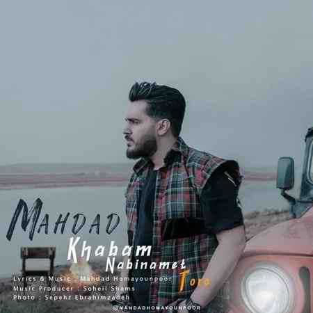 Mahdad Homayounpoor Khabam Nabinamet Toro دانلود آهنگ مهداد همایون پور خوابم نبینمت تورو