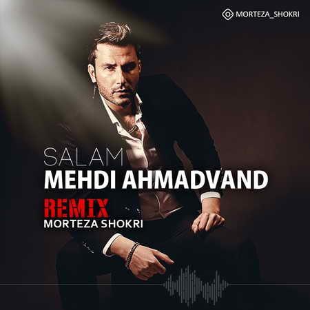 Mehdi Ahmadvand Remix Salam دانلود ریمیکس مهدی احمدوند سلام