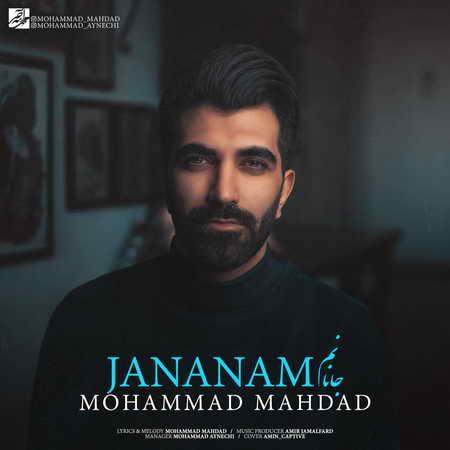 Mohammad Mahdad Jananam دانلود آهنگ محمد ماهداد جانانم