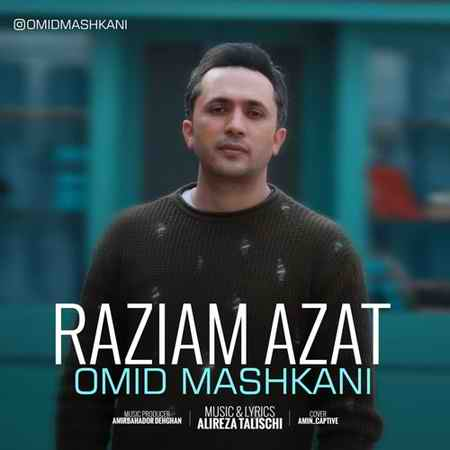 Omid Mashkani Raziam Azat دانلود آهنگ امید مشکانی راضیم ازت