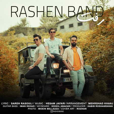 Rashen Band Raft دانلود آهنگ راشن بند رفت