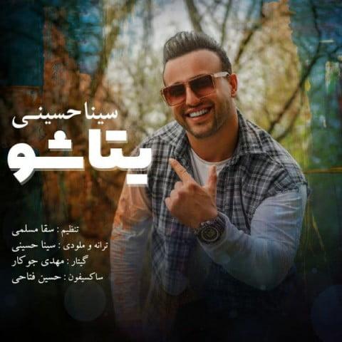 sina hoseini yatta shoo 2021 03 30 19 22 24 دانلود آهنگ سینا حسینی یتاشو