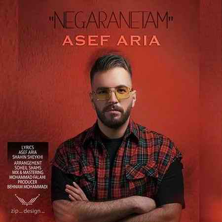 Asef Aria Negaranetam دانلود آهنگ آصف آریا نگرانتم