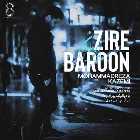 Cover 2 دانلود آهنگ محمدرضا کاظمی زیر بارون
