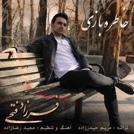 Farzad Fathi Khatere Bazi دانلود آهنگ فرزاد فتحی خاطره بازی