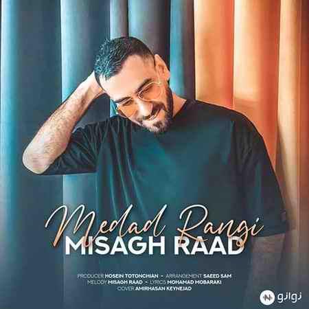 Misagh Raad Medad Rangi دانلود آهنگ میثاق راد مداد رنگی