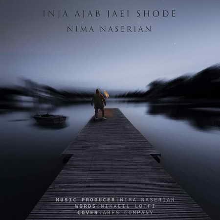 Nima Naserian Inja Ajab Jaei Shode Music fa.com  دانلود آهنگ نیما ناصریان اینجا عجب جایی شده