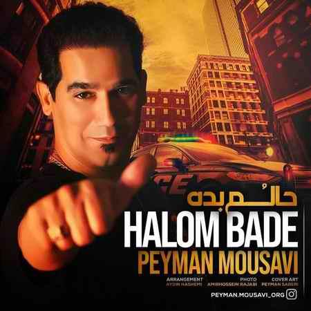 Peyman Mousavi Halom Bade دانلود آهنگ پیمان موسوی حالوم بده