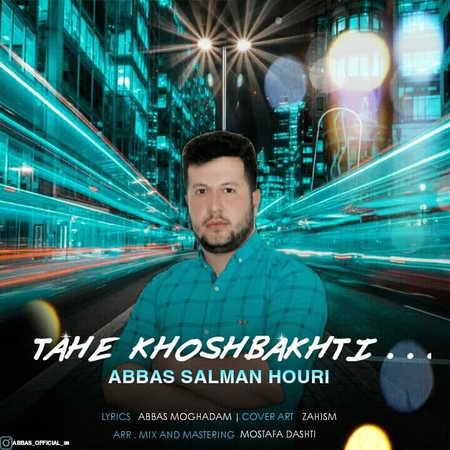 Abbas Salmanhouri Tahe Khoshbakhti دانلود آهنگ عباس سلمان هوری ته خوشبختی