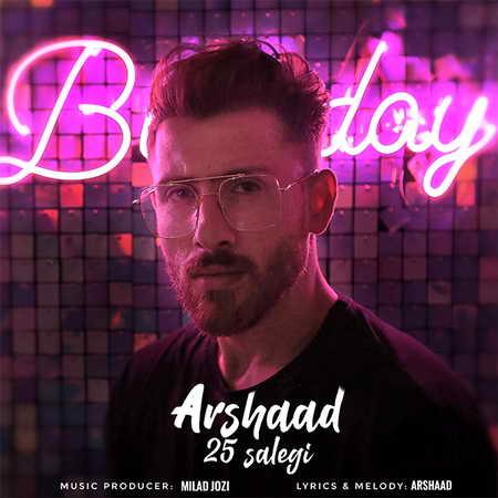 Arshad 25 Salegi دانلود آهنگ آرشاد ۲۵ سالگی