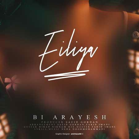 Eiliya Bi Arayesh Music fa.com  دانلود آهنگ ایلیا بی آرایش