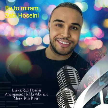 Zabi Hoseini Ba To Miram - دانلود آهنگ ذبی حسینی با تو میرم + متن و کیفیت عالی