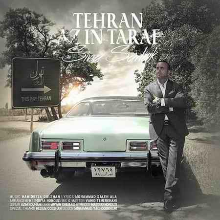 photo ۲۰۲۱ ۰۶ ۱۵ ۲۰ ۳۷ ۰۲ دانلود آهنگ سینا سرلک تهران از این طرف