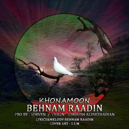 Behnam Radin Khonamon دانلود آهنگ بهنام رادین خونمون