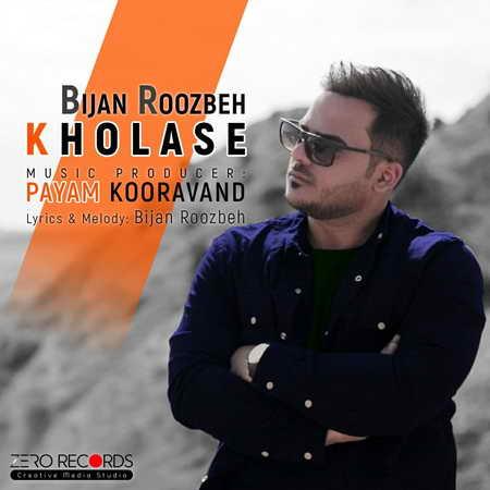 Bijan Roozbeh Kholase دانلود آهنگ بیژن روزبه خلاصه