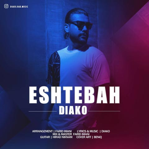 Diako Eshtebah دانلود آهنگ دیاکو اشتباه