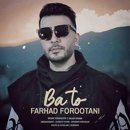 Farhad Forootani Ba To دانلود آهنگ فرهاد فروتنی با تو