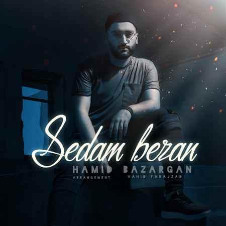 Hamid Bazargan Sedam Bezan انلود آهنگ حمید بازرگان صدام بزن