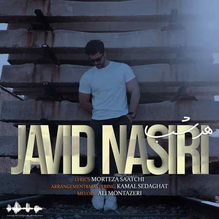 Javid Nasiri Har Shab دانلود آهنگ جاوید نصیری هر شب