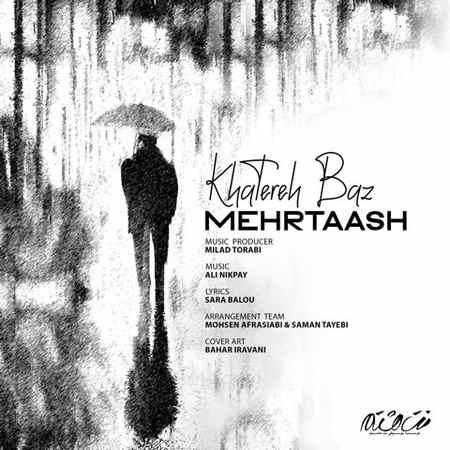 Mehrtaash Khatere Baz دانلود آهنگ مهرتاش خاطره باز