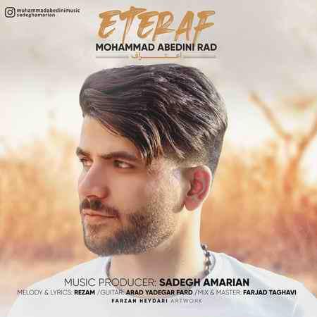 Mohammad Abedini Rad Eteraf آهنگ محمد عابدینی راد اعتراف