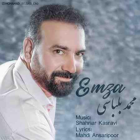 Mohammad Belbasi Emza دانلود آهنگ محمد بلباسی امضا