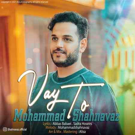 Mohammad Shahnavaz Vay To دانلود آهنگ محمد شهنواز وای تو