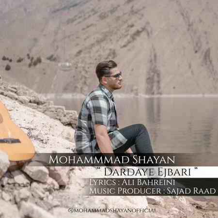 Mohammad Shayan Dardaye Ejbarii دانلود آهنگ محمد شایان دردای اجباری