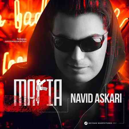 Navid Askari Mafia دانلود آهنگ نوید عسکری مافیا