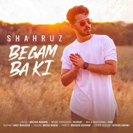 shahruz begam ba ki 2021 07 27 17 43 48 دانلود آهنگ شهروز بگم با کی