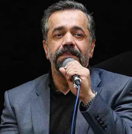twe دانلود مداحی منی که از تولدم از محمود کریمی