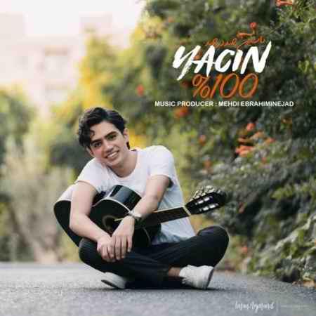 yacin darbani 100 darsad 2021 07 04 14 04 16 دانلود آهنگ یاسین دربانی صد در صد