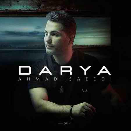 Ahmad Saeedi Darya دانلود آهنگ احمد سعیدی دریا