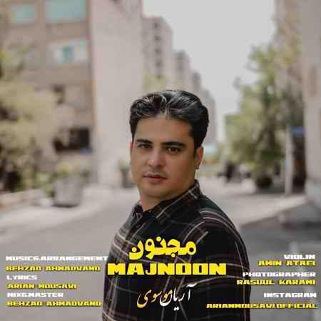 Arian Mousavi Majnoon دانلود آهنگ آریان موسوی مجنون