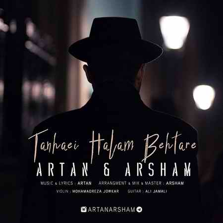 Artan Arsham Cover دانلود آهنگ آرتان و آرشام تنهایی حالم بهتره