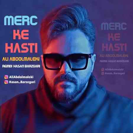 Cover Merc Ke Hasti Remix دانلود ریمیکس مرسی که هستی علی عبدالمالکی