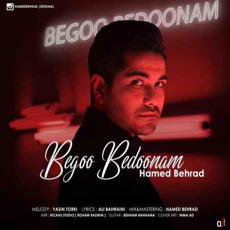 Hamed Behrad Begoo Bedoonam دانلود آهنگ حامد بهراد بگو بدونم