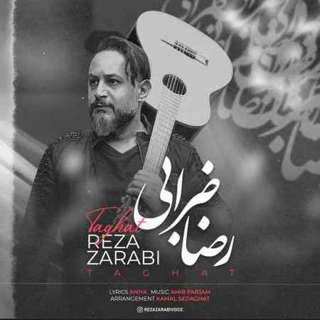 Reza Zarabi Taghat دانلود آهنگ رضا ضرابی طاقت