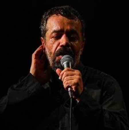 bnm 4 دانلود مداحی العطش کودکان هلهله دشمنان محمود کریمی