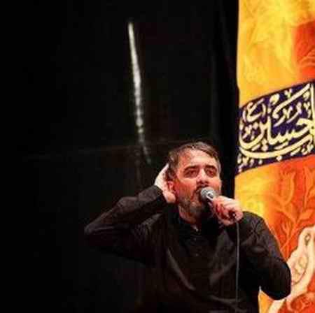 fgh دانلود مداحی به نام نامی فاطمه محمد حسین پویانفر