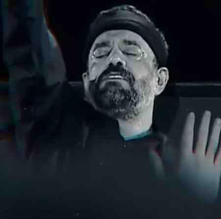 jbv دانلود مداحی اهلا و سهلا محمود کریمی