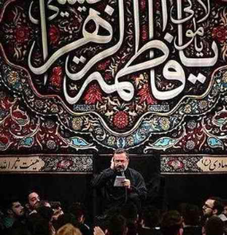 mgf دانلود مداحی عمه بیا گمشده پیدا شده محمود کریمی
