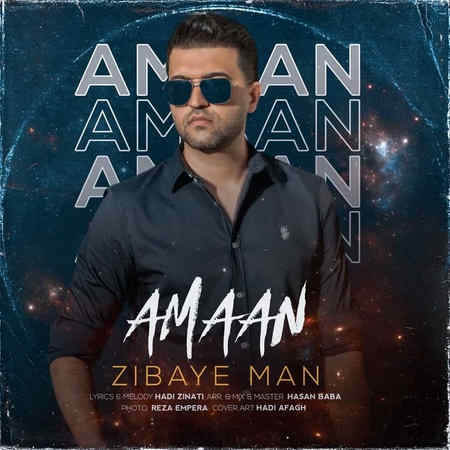 Aaman Zibaye Man دانلود آهنگ آمان زیبای من