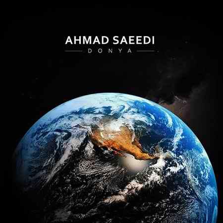 Ahmad Saeedi Donya دانلود آهنگ احمد سعیدی دنیا